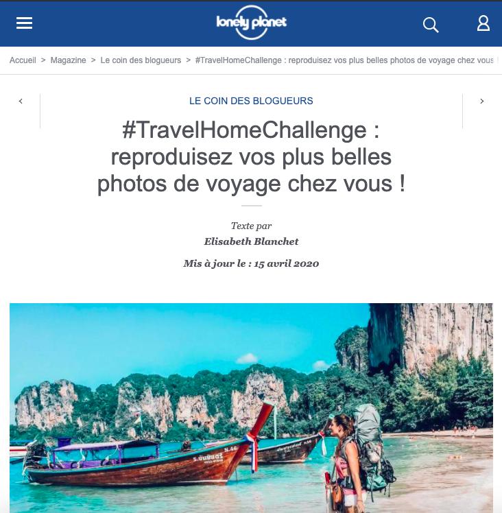 travelhomechallenge